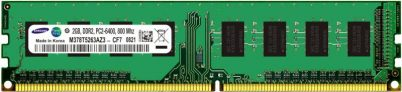 Samsung (S20201504-8) 2 GB DDR2 Desktop Ram